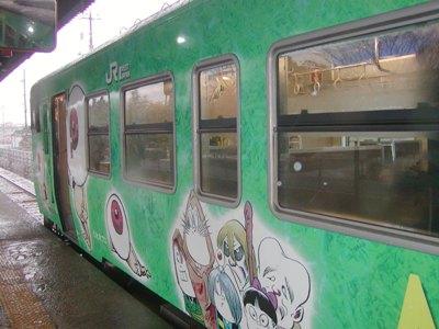 鬼太郎列車 (4)