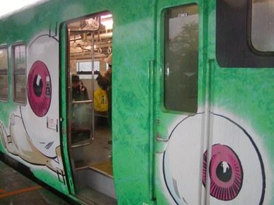 鬼太郎列車 (3)