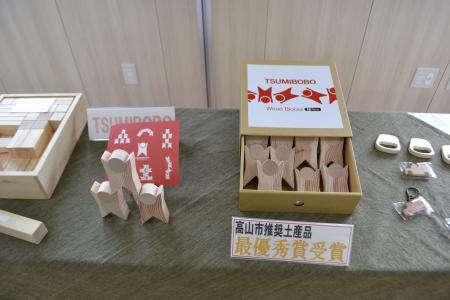 kokufu4.jpg