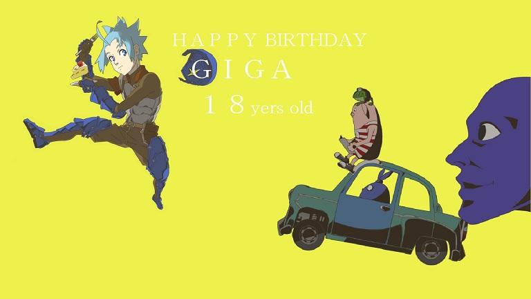 はたけ作:ギガ誕生日絵