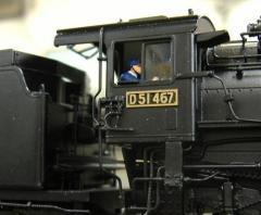 D51467-145