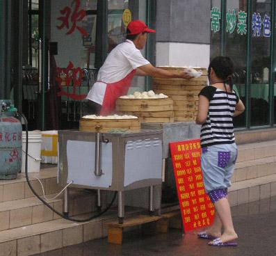 shanghai-yatai.jpg