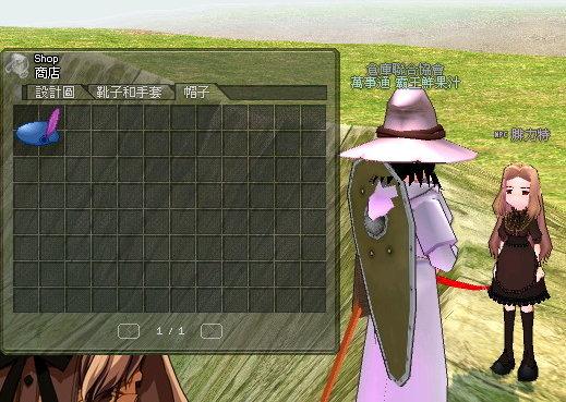 怎麼還沒賣草帽?