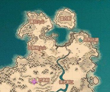 新區域札爾丁
