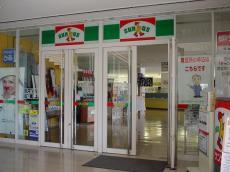 東京工科大学 (49)