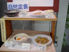 関東学院大学金沢八景 (9)