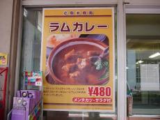 関東学院大学金沢八景 (13)