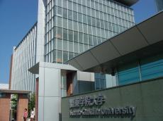 関東学院大学金沢八景 (17)