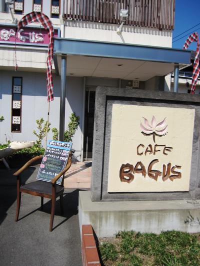 BAGUS01.jpg