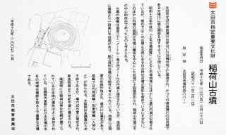 IMGP8994k.jpg