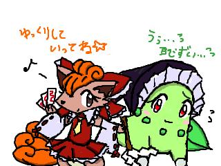 ミコとリファとコスプレ