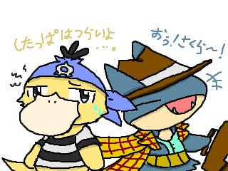 クワッパとゴン次郎