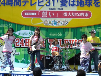 24hTV5人dd
