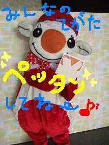 DSCF0197.jpg