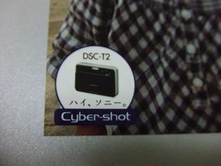 DSCF2305.jpg