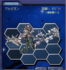ミミイ昇進1^^v