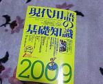 20090524025428