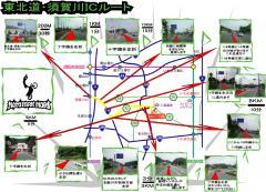 MOTO-PARK地図-3web