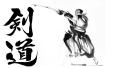 剣道の水墨画?2