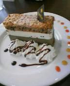 goma-cake