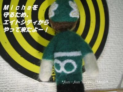 グリーン1