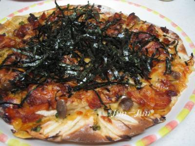 照り焼きチキンピザ1