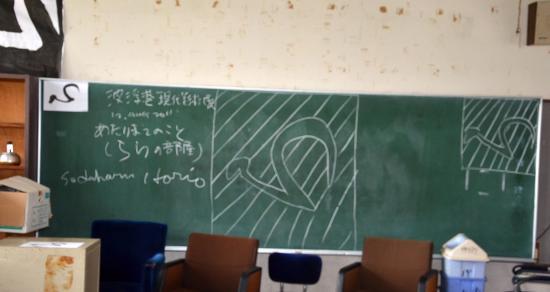 ABC_1732_convert_20110819164557.jpg