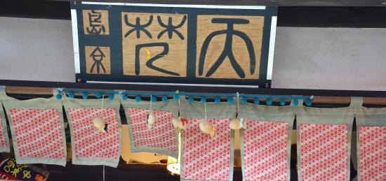 以上 とも&まゆみ さんの cafe & guesthouse梵天でした