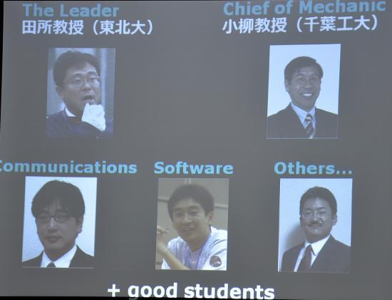 レスキューロボットQuince 田所東北大教授 小柳千葉工大教授 東北大永谷先生 吉田先生