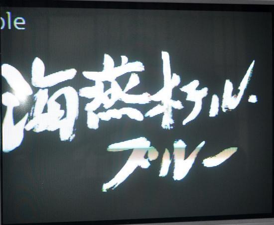 ABC_2487_convert_20111029220416.jpg