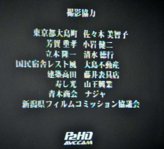 ABC_2489_convert_20111029220733.jpg