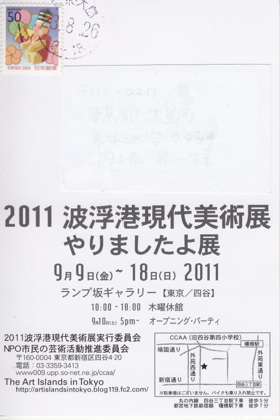 IMG_0001_convert_20110827111304.jpg