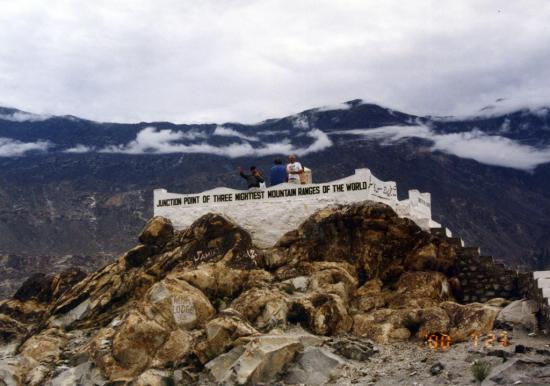 ヒマラヤ山脈 カラコルム山脈 ヒンズークシ山脈のJunction Point展望台
