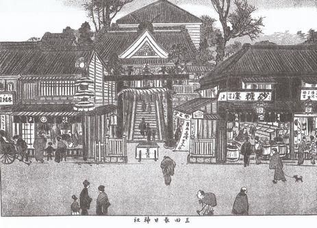 春日神社・明治時代