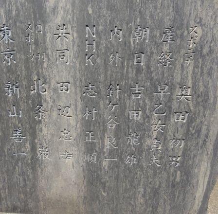 DSC01669-1.jpg