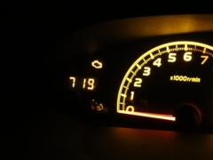 17km走行、到着(2011.01.18)