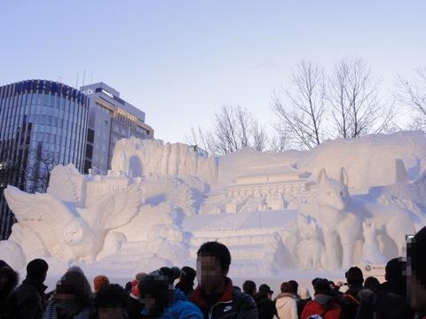 観光王国宣言!北海道(2011.02.11)