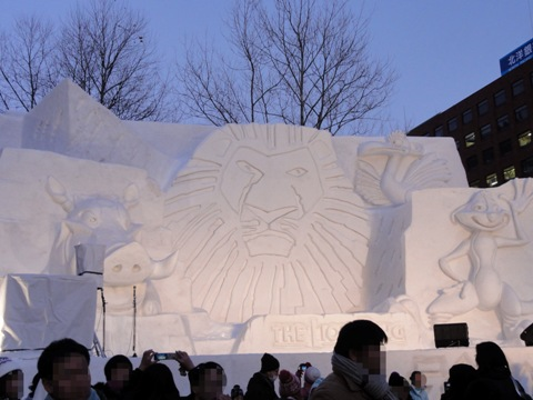 ライオンキング(2011.02.11)