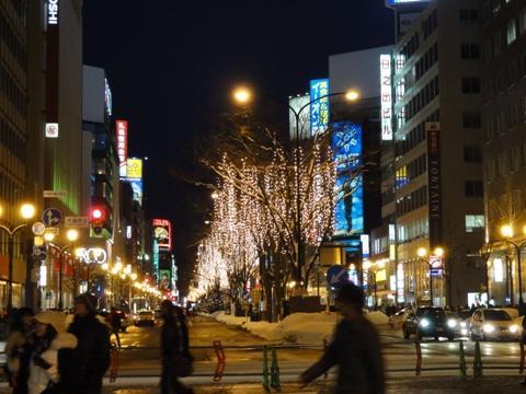 駅前通り(2011.02.11)