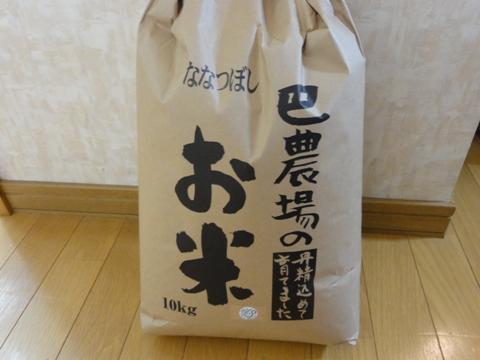 ななつぼし(2011.02.21)