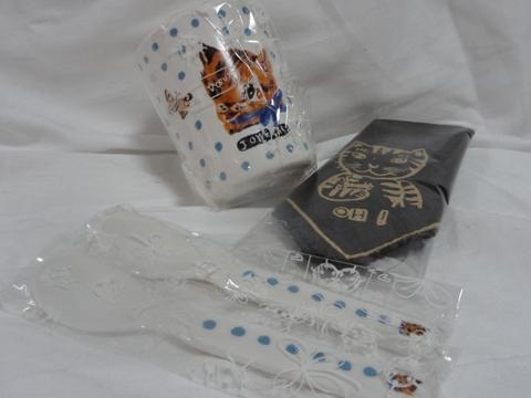 マロン侯爵のご家族から♪(2011.02.28)