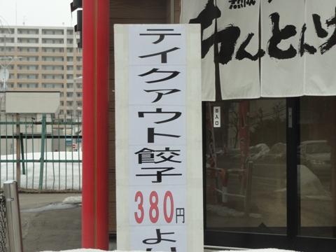 明朝体(2011.03.20)
