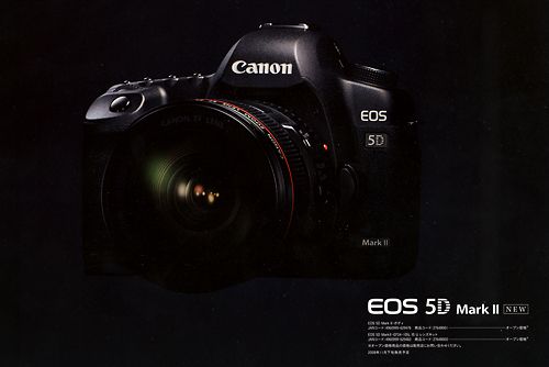 CANON EOS 5D MarkⅡ