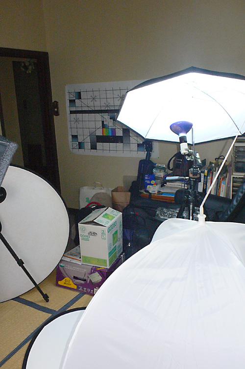 スタジオ エツミ シェード ライティング