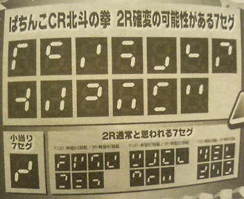20081027233723
