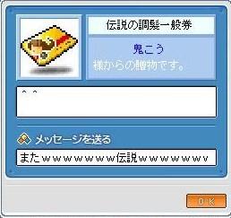 Maple0030 (2)