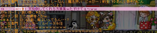 ドラクエinめいぷる