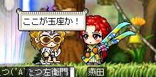 Maple0000_20090626221937.jpg