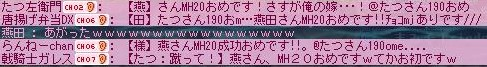 Maple0022_20090626221939.jpg