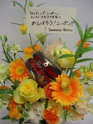 20110408wedding-2
